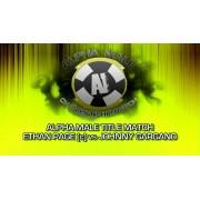 "Alpha-1 Wrestling December 1, 2013 ""Watch The Throne 2"" - Hamilton, ON (Download)"