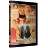 "Alpha-1 Wrestling DVD May 15, 2016 ""Immortal Kombat IV"" - Hamilton, ON"