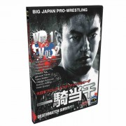 "BJW DVD ""2011 Death Match Survivor"" Vol. 1 & Vol. 2"