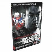 "BJW DVD ""2011 Death Match Survivor"" Vol. 1 & Vol. 2"