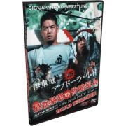 """BJW DVD December 18, 2011 """"BIG JAPAN DEATH VEGAS"""" -  Yokohama, Japan"""