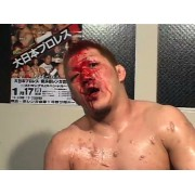 "BJW ""Best of Masashi Takeda - Crazy Kid Premium Vol. 2"" (Download)"