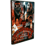 "BJW DVD January 4, 2012 ""Deathmatch KING DEATH"" - Tokyo, Japan"