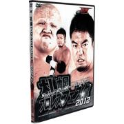 """BJW DVD October 8, 2012 """"Sapporo Pro Wrestling Festival"""" - Sapporo, Japan"""
