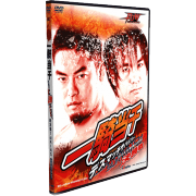 "BJW DVD April 10, 2013 ""Ikkitousen Death Match Survivor 2013 Final"" - Tokyo, Japan"