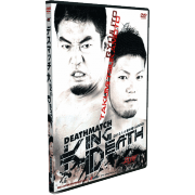 "BJW DVD January 4, 2013 ""Deathmatch King Death"" - Tokyo, Japan"