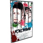 "BJW DVD January 5, 2013 ""New Year Yokohama Pro-Wrestling Festival"" - Yokohama, Japan"
