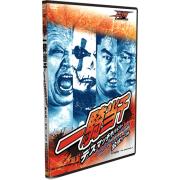 """BJW DVD March 4, 2013 """"Ikkitousen Death Match Opening"""" - Tokyo, Japan"""