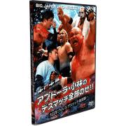 "BJW DVD ""Abdullah Kobayashi Death Match Title Reign"""