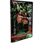"BJW DVD ""Best of the Brahman Brothers"""
