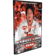 "BJW DVD ""Yankee Lord - Best of Yuko Miyamoto"""