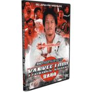 """BJW DVD """"Yankee Lord - Best of Yuko Miyamoto"""""""