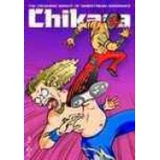 "Chikara DVD July 22, 2006 ""The Crushing Weight of Mainstream Ignorance"" - Hellertown, PA"