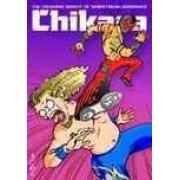 """Chikara DVD July 22, 2006 """"The Crushing Weight of Mainstream Ignorance"""" - Hellertown, PA"""