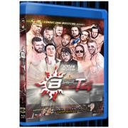 "CZW Blu-ray/DVD April 11, 2015 ""Best of the Best 14"" - Voorhees, NJ"