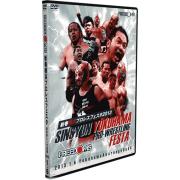"FREEDOMS DVD January 6, 2013 ""Sinsyun Yohohama Pro-Wrestling Festa"" - Yokohama, Japan"