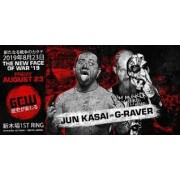 "GCW August 23, 2019 ""The New Face of War"" - Tokyo, Japan (Download)"