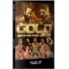 "Smash Wrestling DVD May 29, 2016 ""Gold 2016"" - Toronto, ON"